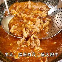 麻辣鲜香的【川味水煮肉片】做法详解的做法图解8