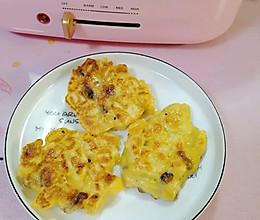 #麦子厨房美食锅#葡萄干苹果丁甜饼的做法