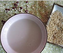 糙米薏仁红豆浆的做法