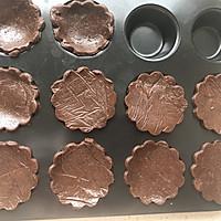 迷你奶油巧克力挞的做法图解10