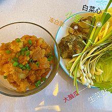 土豆酱配蘸酱菜