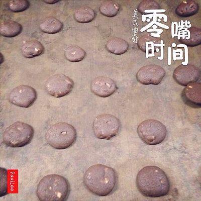 美式杏仁巧克力曲奇的做法 步骤7