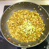#秋天怎么吃#酸豆角肉末的做法图解9