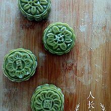 抹茶冰皮红豆馅月饼(非冰皮现粉制作。)
