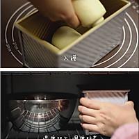 北海道吐司 | 手工揉出手套膜的做法图解15