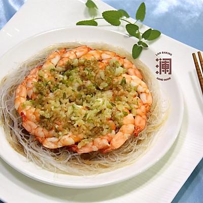 蒜蓉粉丝基围虾,鲜香海鲜也可以很简单