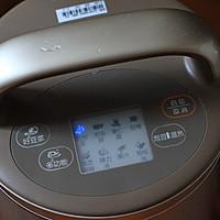 关于豆浆:干豆磨浆好还是泡豆磨浆好的做法图解4