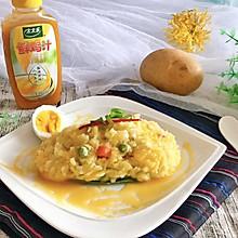 ㊙️鸡汁土豆泥沙拉
