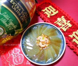 健康年味营养餐 | 虾仁鲜蒸冬瓜 #新春美味菜肴#的做法