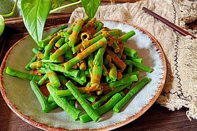 #炎夏消暑就吃「它」#麻酱拌豆角
