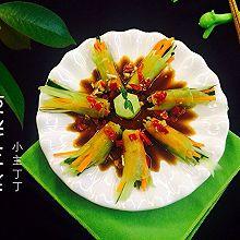 凉拌三丝#德国Miji爱心菜#