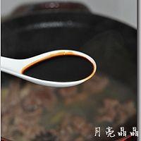 红烧土豆牛腩的做法图解9