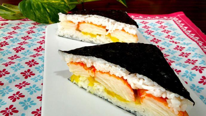 快手寿司三明治