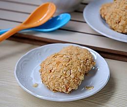 红糖燕麦饼干#美的绅士烤箱#的做法
