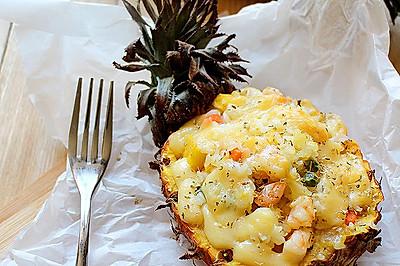 菠萝焗饭#我动了你的奶酪#