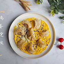 #春季食材大比拼#鸡蛋抱饺