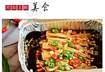锡纸盒烤金针菇的做法