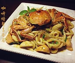 咖喱螃蟹乌冬面的做法
