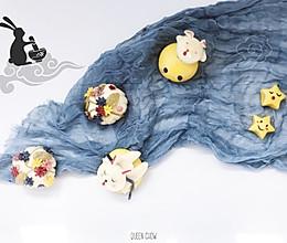 【中秋银河系卡通包子】兔子,星星,月亮,月饼卡通馒头的做法