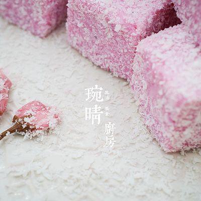 樱花雪 | 樱花色牛奶小方