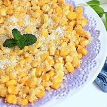 惊艳餐桌的甜品,自制脆脆甜甜玉米烙,来自口感视觉的双重体验