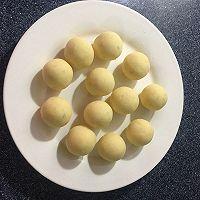 黄金土豆芝士球的做法图解5