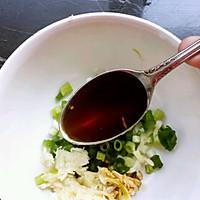 凉拌手撕茄条的做法图解4