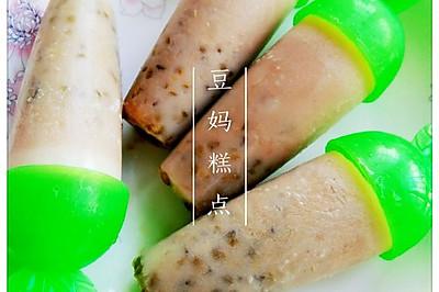 【绿豆沙,绿豆汤,绿豆冰棍】——夏日清火解暑必备