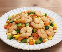 青瓜玉米胡萝卜炒虾仁的做法