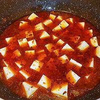 家常川味烩豆腐的做法图解18