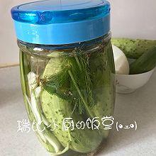 俄式酸黄瓜