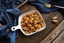 蒜香椒盐孜然小土豆的做法