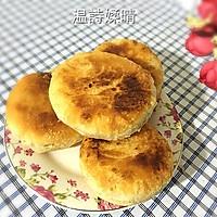 韭菜猪肉酥皮饼#平衡美食大作战#
