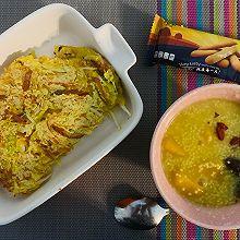 小米红枣南瓜粥➕蔬菜饼