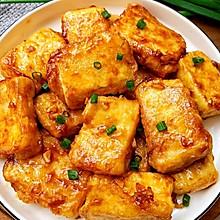 香煎豆腐(五分钟快手美食)