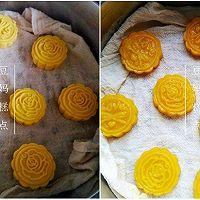 蒸出来的无油南瓜饼,健康美味,QQ的,甜甜的,糯糯的的做法图解4