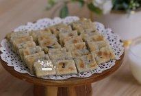 豆腐海苔饼干的做法