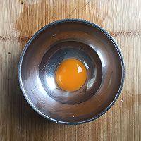 内有乾坤-肉末蒸蛋的做法图解5