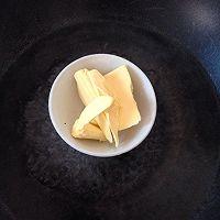 奶油巧克力派#松下烘焙魔法世界#的做法图解1