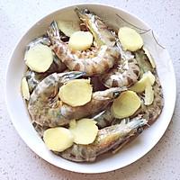 美味黄金虾的做法图解3