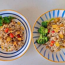 三色藜麦炒饭