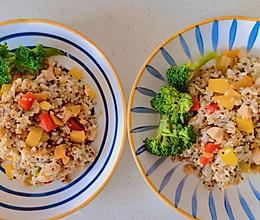 三色藜麦炒饭的做法