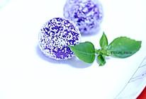 紫薯椰球的做法