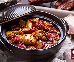 小羽私厨之四川腊肉煲仔饭的做法