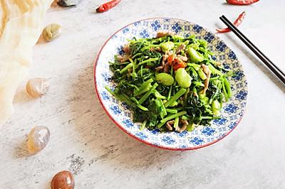#520,美食撩动TA的心!#芹菜炒蚕豆