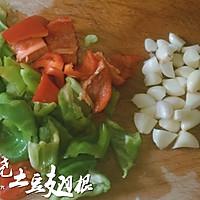 顺家私房菜——辣烧土豆翅根的做法图解8