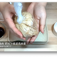 私味食光[日式照烧鸡排]第九集的做法图解6