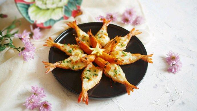 花开富贵芝士焗大虾