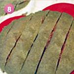 炸咯吱盒的做法图解8