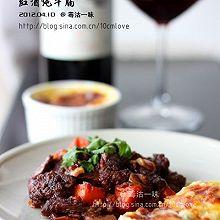 红酒炖牛腩